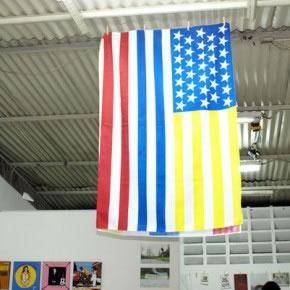 Gabriel Castillo | Bandera Estados Unidos - Colombia | 2007 | tela