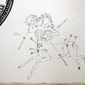 Santiago Monge | Mujer maravilla - Frida | 2007 | vinil