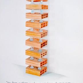 EL objeto específico (Stacks) | 2012