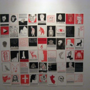 Políptico | 2008 | Tinta china sobre papel | 22 x 17 cm c/u