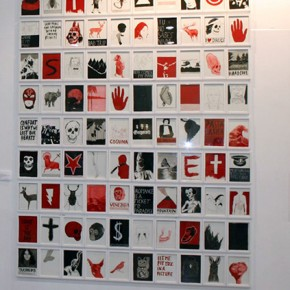 Políptico | 2009 | Tinta china sobre papel | 22 x 17 cm c/u