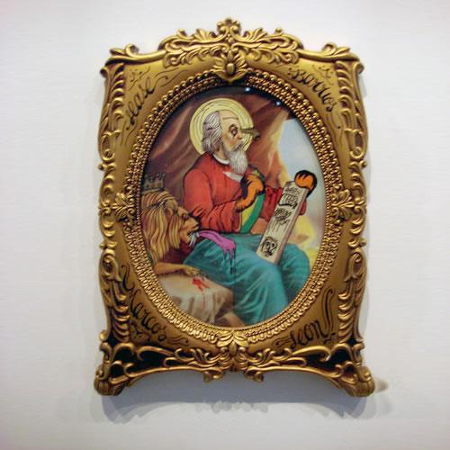 Sergio Barrios - La Santa Lucha