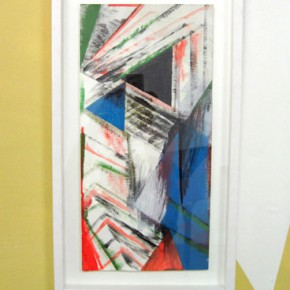 Coda 4| 2008 | Acrílico sobre papel