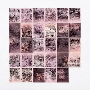 La luz es como el agua | 2011 | Archival pigment print, edición: 5 + p/a | 80cm x80cm