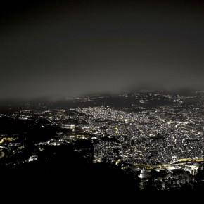 Suwon Lee | La ciudad mas peligrosa del mundo