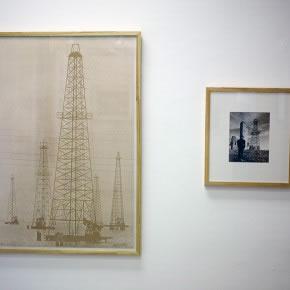 Vista de sala | Rolando Peña