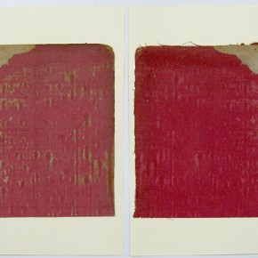 15. Sin título. Mancha roja | 2012 | Tela sobre cartón | 27,9 x 21,6 cm c/u