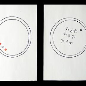 Naroriwe Yamonamariwe (Rabipelao y Miel) | 2013 | Dibujo en acuarela sobre papel | 4 pzas de 28,5 x 42 cm c/u