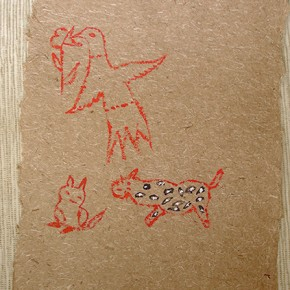Tesho -HorëHorë -Tra yaro (Pájaro, tigre) | 28 x 21 cm | Acrílico sobre papel artesanal realizado con la fibra Ara Puri Usi