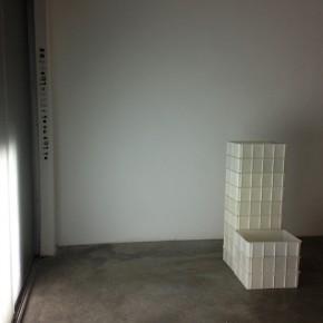Caja Feliz | Vista de sala