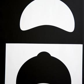 Bóvedas IV I 2013 | Monotipo sobre papel | 76 x 58,5 cm