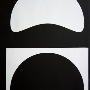 Bóvedas VI I 2013 | Monotipo sobre papel | 76 x 58,5 cm