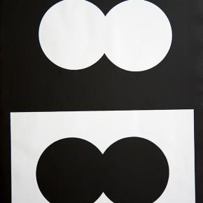 Bóvedas VIII I 2013 | Monotipo sobre papel | 76 x 58,5 cm