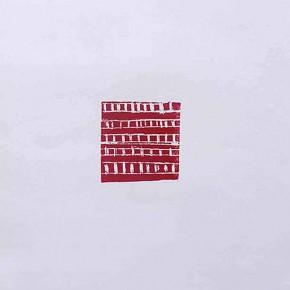 S/T (II) | 2013 | 56 x 39 cm | Grabado en goma dura | Edición de 10