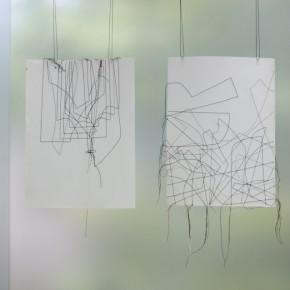 Cartografías imaginarias | Vistas de sala